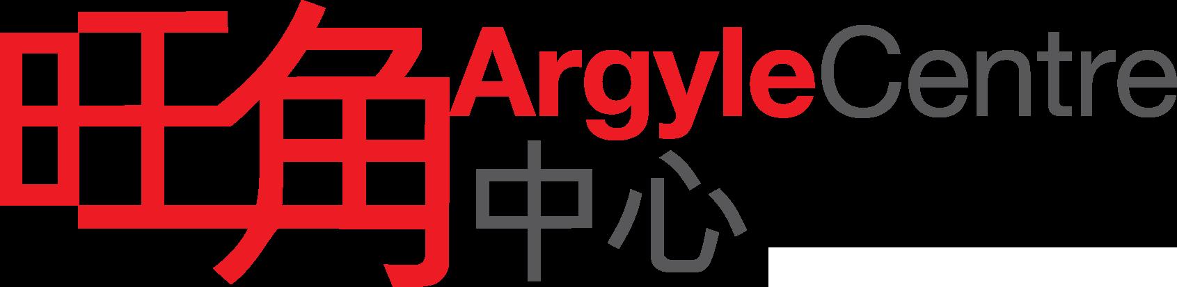 Argyle Centre 旺角中心